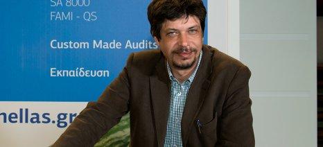 Ο Γιώργος Κράββας ανέλαβε πρόεδρος της Τεχνικής Επιτροπής GLOBAL G.A.P. για την Ελλάδα