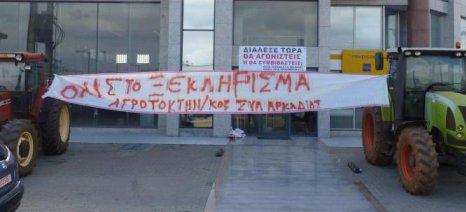 Παραστάσεις διαμαρτυρίας σε περιφερειακά γραφεία ΕΛΓΑ και ΟΠΕΚΕΠΕ έγιναν σήμερα από την ΠΑΣΥ