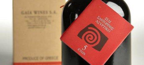 Εξαιρείται από την επιβολή Ειδικού Φόρου Κατανάλωσης το κρασί που προορίζεται για ξύδι