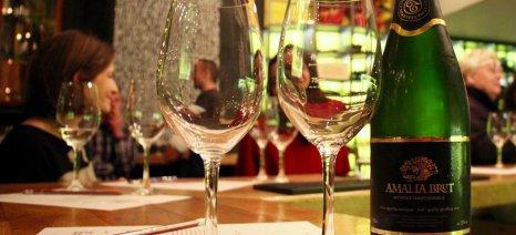 """Βραδιά οινογνωσίας από το Κτήμα Τσέλεπου, με πρωταγωνιστές τους τρεις αφρώδεις οίνους """"Amalia"""""""