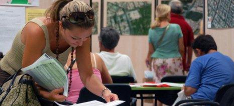 Έως τις 24 Απριλίου παρατείνεται η κτηματογράφηση στα Τρίκαλα