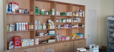 Ερώτηση 24 βουλευτών του ΣΥΡΙΖΑ για την ασφαλή διάθεση και διακίνηση των κτηνιατρικών φαρμάκων