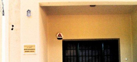 Το Κέντρο Κτηνιατρικών Ιδρυμάτων Αθηνών επισκέφτηκε ο Μπόλαρης