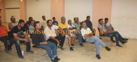 Αγωγή για αποζημίωση κατά της Περιφέρειας κατέθεσε ο Σύνδεσμος Κτηνοτρόφων Καβάλας