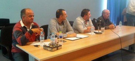 Διαμαρτυρία από την Ομοσπονδία Κτηνοτροφικών Συλλόγων Θεσσαλίας τη μέρα του συνεδρίου του Economist