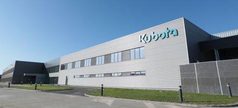 Εγκαινίασε το νέο εργοστάσιό της στη Γαλλία η Kubota