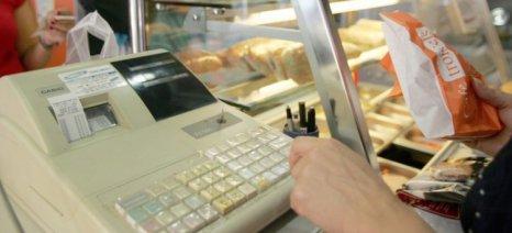 Διευκρινίσεις από τον ΕΦΕΤ για τα προς πώληση τρόφιμα σε σχολικά κυλικεία