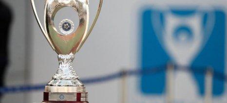 Με Κύπελλο Ελλάδας οι αθλητικές μεταδόσεις της ημέρας
