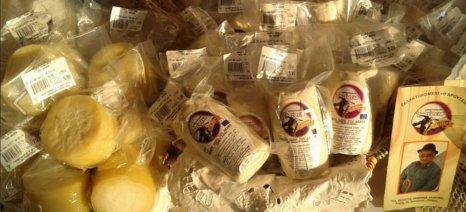 Οι μικροί παραγωγοί της Κύπρου βγαίνουν στη διεθνή αγορά