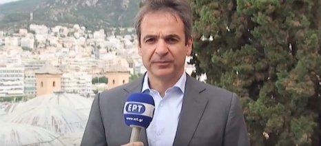 Ακύρωσε το ανεπίσημο ραντεβού του ο Μητσοτάκης με τους απολυμένους των ELFE