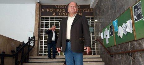 Τι ζήτησε η Πανελλήνια Ένωση Κτηνοτρόφων από την Αραμπατζή
