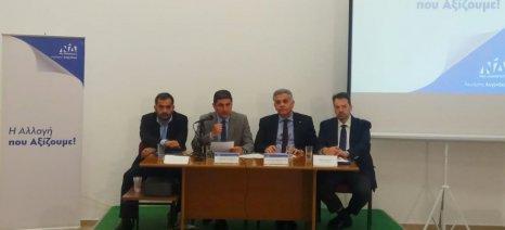 """Αυγενάκης: """"Η ΝΔ θα επαναφέρει τα ουσιαστικά κριτήρια επιλογής των δικαιούχων αγροτών εξισωτικής αποζημίωσης"""""""