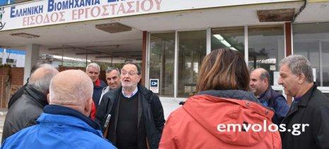 """Λαφαζάνης: """"Να απεμπλακεί η Τράπεζα Πειραιώς από τη διοίκηση της ΕΒΖ"""""""