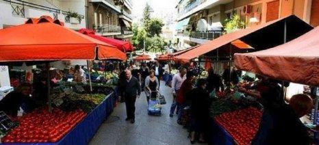 Εξαρθρώθηκε σπείρα που εκβίαζε και εξαπατούσε επαγγελματίες και παραγωγούς λαϊκών αγορών της Αττικής