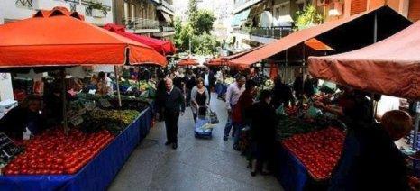 Εκ περιτροπής πρόσβαση παραγωγών στις Λαϊκές Αγορές της Αττικής προτείνουν οι ΕΑΣ Κιάτου και Κορινθίας