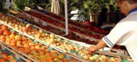 Οι παραγωγοί λαϊκών αγορών ζητούν παράταση εξόφλησης ασφαλιστικών εισφορών ΕΛΓΑ