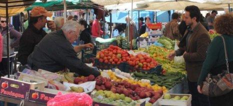 Ευνοϊκές αλλαγές στις άδειες Λαϊκών Αγορών