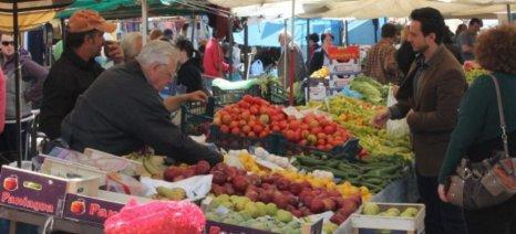 Σε διαρκή αναμονή το καθεστώς σαφούς θεσμοθέτησης των Αγορών Αγροτών-Παραγωγών