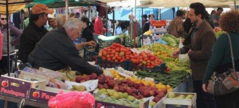 Με τροπολογία επεκτείνονται οι Λαϊκές Αγορές εντός του ίδιου Δήμου