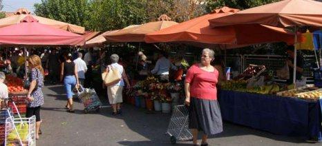 Με δόσεις μπορούν να ρυθμίσουν οφειλές στην Περιφέρεια Κ. Μακεδονίας οι πωλητές λαϊκών