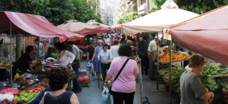 Διευθετείται η διαδικασία τοποθέτησης παραγωγών και επαγγελματιών πωλητών σε λαϊκές αγορές με νέα τροπολογία
