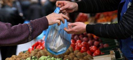 Πρόταση για δωρεάν τρόφιμα στις ευπαθείς ομάδες με κουπόνια από τις λαϊκές αγορές