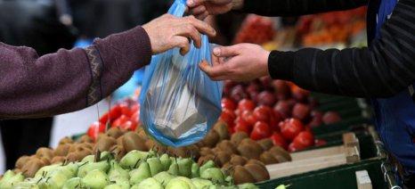Κεντρική Μακεδονία: Μείωση των ανταποδοτικών τελών στις λαϊκές αγορές