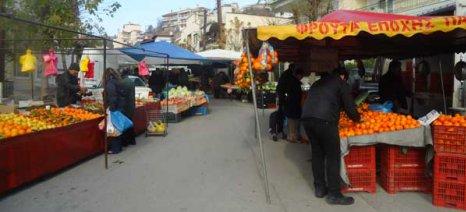 Καθορίστηκε το ημερήσιο ανταποδοτικό τέλος για τις λαϊκές αγορές της Κοζάνης