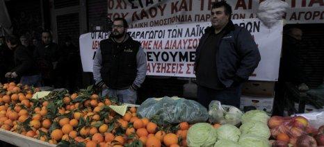 Νέα συνάντηση για αύριο το μεσημέρι Κατρούγκαλου με πωλητές λαϊκών αγορών (upd)