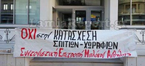Το συντονιστικό του μπλόκου της Ανθήλης απέκλεισε τράπεζα στη Λαμία