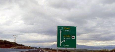 Στη Λάρισα όλες οι διεργασίες για τα μπλόκα - Γκόντιας στις 11 Οκτωβρίου, Μπούτας στις 18