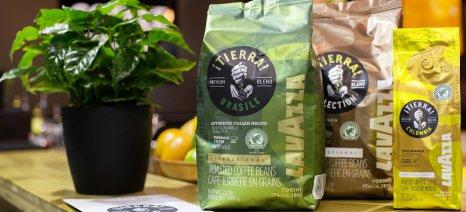 """Ιστορίες αειφορίας ¡Tierra! από τη Lavazza στην έκθεση """"World of Coffee"""""""