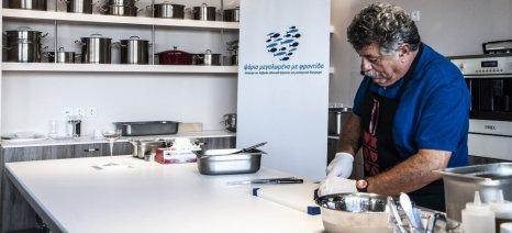 Διαιτολόγοι και διατροφολόγοι έμαθαν τα πάντα για τις ευεργετικές επιδράσεις των ελληνικών ψαριών