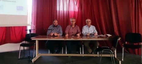 Ολοκληρώθηκαν οι συναντήσεις για το CLLD/LEADER στον Δήμο Κύμης-Αλιβερίου