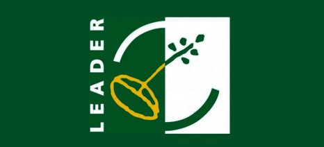 Ημερίδα για το LEADER από τη Φθιωτική Αναπτυξιακή τη Δευτέρα στη Λαμία