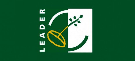 Ενημέρωση αγροτών Βοιωτίας για το Leader την Τετάρτη