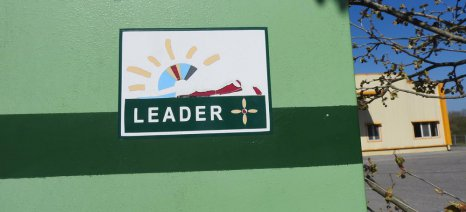 Ανοιχτό για πέμπτη φορά το Leader Κιλκίς - αιτήσεις ως 24 Ιουλίου