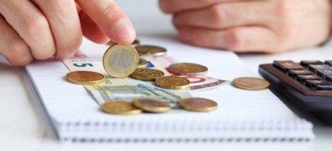 Α.Σ. ΑΙΧΜΕΑΣ: Έναρξη διαδικασίας επιστροφής ΦΠΑ αγροτών ειδικού καθεστώτος