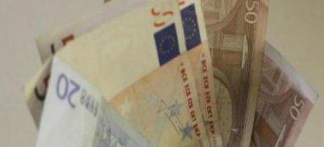 Άρπαξε σακούλα με 20.000 ευρώ από ηλικιωμένο
