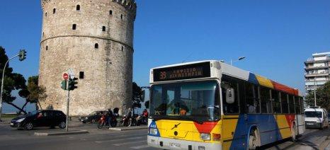 Ημερίδα με θέμα τη βιώσιμη κινητικότητα στη Θεσσαλονίκη στις 16 Φεβρουαρίου