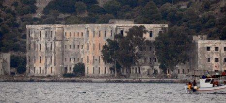 «Μνήμες από τα Χρόνια του Χάνσεν»: Εγκαίνια έκθεσης φωτογραφίας στη Θεσσαλονίκη