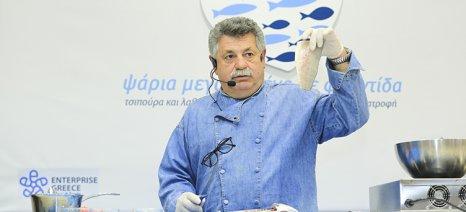 Ο Λευτέρης Λαζάρου πρότεινε στους Θεσσαλονικείς συνταγές με τσιπούρα και λαβράκι