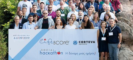 Corteva Agriscience™: Μαζί προετοιμαζόμαστε για να αντιμετωπίσουμε τις προκλήσεις του αύριο