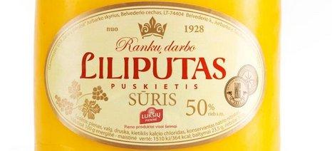 Το λιθουανικό τυρί Liliputas αναγνωρίστηκε ως ΠΓΕ