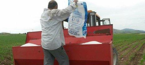 Συμβουλές από τον Φάνη Γέμτο για τη σωστή λίπανση του χωραφιού με λιπασματοδιανομέα