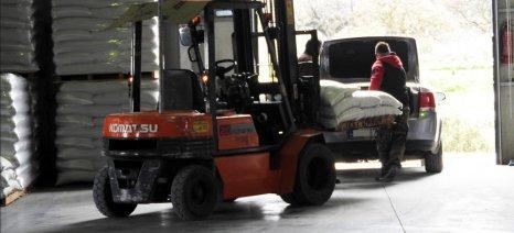 Οι συνολικά 18 εταιρείες αγροεφοδίων που προσφέρουν έκπτωση στα προϊόντα τους μέσω της Πειραιώς