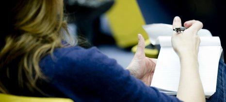 Διορθώσεις στις δηλώσεις ΟΣΔΕ μέχρι και 35 μέρες μετά τη λήξη της προθεσμίας υποβολής