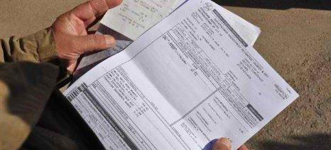 Μείωση στο ΕΤΜΕΑΡ κατά 6,1% θα έχουν οι αγρότες με τιμολόγιο ΔΕΗ χαμηλής τάσης