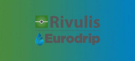 Στρατηγική συνεργασία της Rivulis-Eurodrip με την Jaffer Agro Services Ltd. στο Πακιστάν