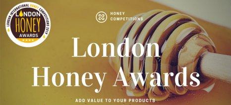 Διεθνή Βραβεία Μελιού Λονδίνου - ξεκίνησαν οι αιτήσεις συμμετοχής